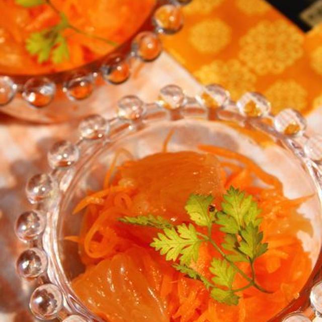 ニンジンとグレープフルーツのジンジャーサラダ