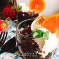 なつみっこミントのフルーツコールドブリューでコーヒーゼリー by Misuzuさん
