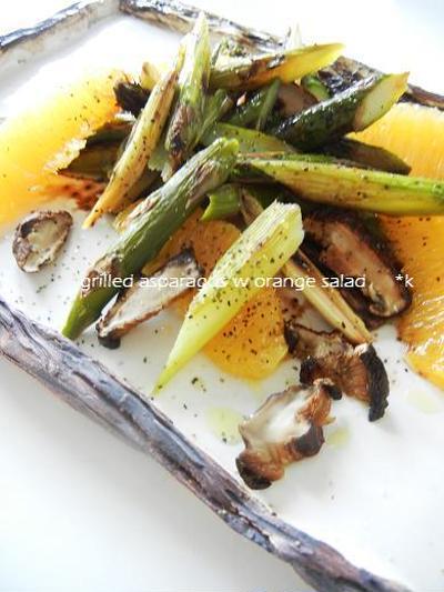 焼きアスパラとオレンジのサラダ バルサミコ風味