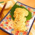 タラのあられ焼き☆お弁当やおつまみに♪ by kaana57さん