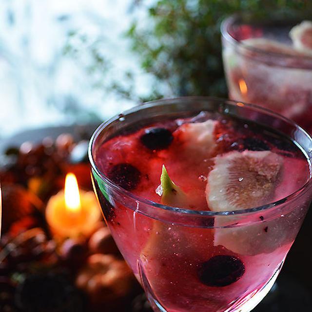 無花果入り サワージェリーカクテル  オトナのオンナのおもてなし クリスマス ハロウィン パーティーに♪