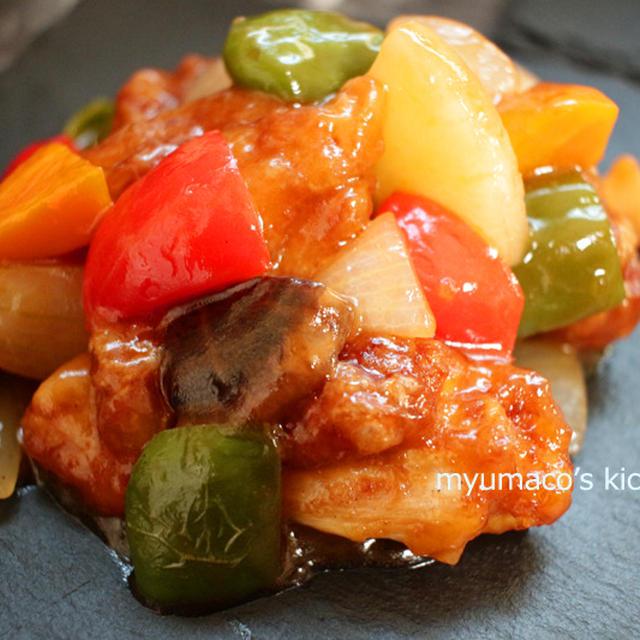 酢鶏~酢豚の鶏肉Ver.~
