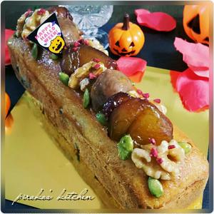 魅惑の香りの魔女のスパイスケーキ
