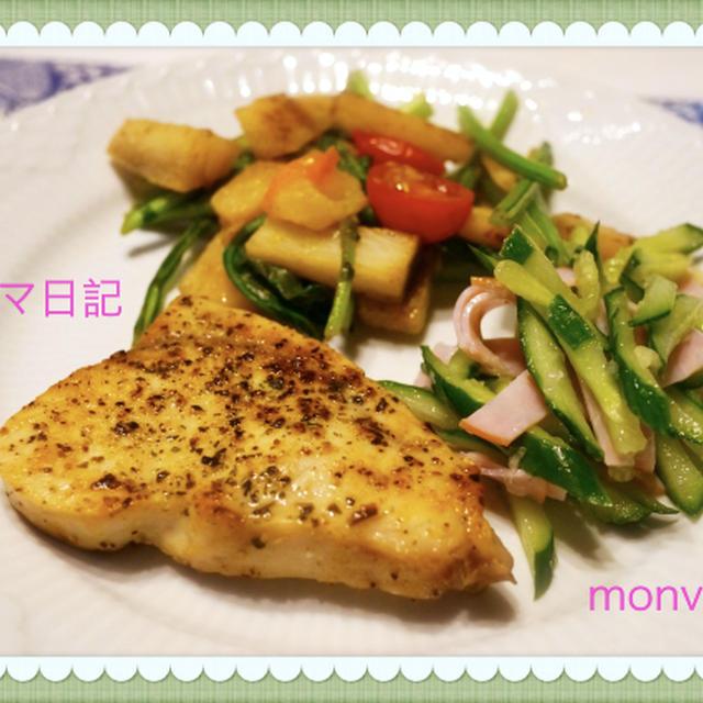 お魚で晩ご飯「かじきのステーキ」