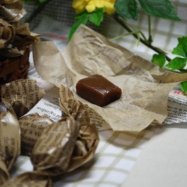 チョコレート生キャラメル