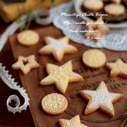 Winter Snow☆星降るアイシングクッキー♪