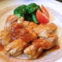 柔らかふっくら【鶏もも肉の照り焼きエスニック風】