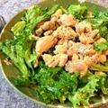 抜群テイスト。絶品焦がしマヨのグリーンカレーチキンサラダ。(糖質3.5g) by ねこやましゅんさん