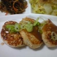 (2/26)豆腐ハンバーグ・白菜梅サラダ・昆布の煮物