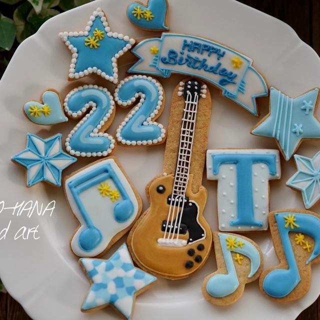 ギターと水色のメンバーカラーのアイシングクッキー