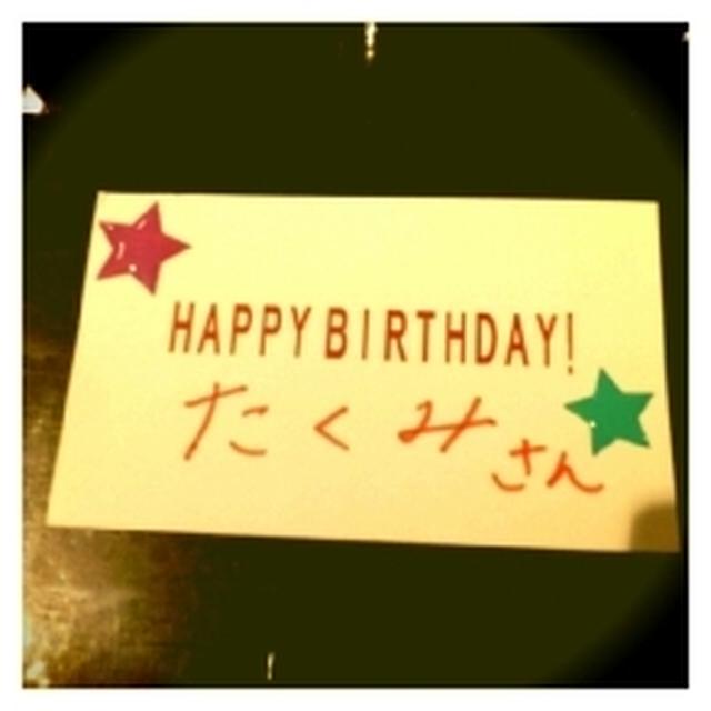 誕生日会×今日のレシピ