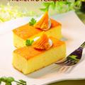 ホットケーキミックスHMで簡単お菓子♪カステラ食感フワフワかぼちゃケーキ♡ハロウィンにも