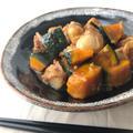 【食材3つ!旬野菜で免疫力アップ↑】ご飯がすすむ‼︎かぼちゃとホタテのオイバター炒め♡レシピ