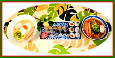 お寿司と麺で