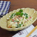 しっとり まろやかでコク旨!!菜の花とベーコンのポテトサラダ