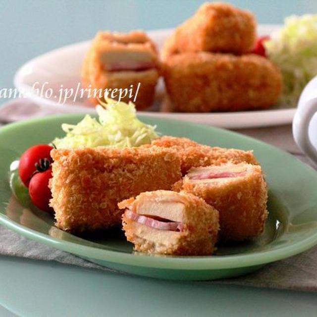 高野豆腐とベーコンのチーズカツ
