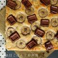 チョコバナナシートケーキ