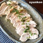 【レンジで!鶏むね肉レシピ】鶏塩チャーシュー(冷凍ガチガチの状態からできます!!)