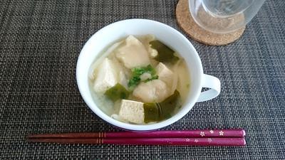 今朝の一杯を♡鳥取県産100% 殻付き焙煎はとむぎ粉を使って