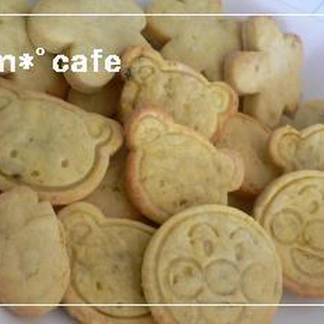 *お手軽クッキー*