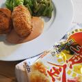 昭和天ぷら粉「黄金」で作るクリームコロッケ