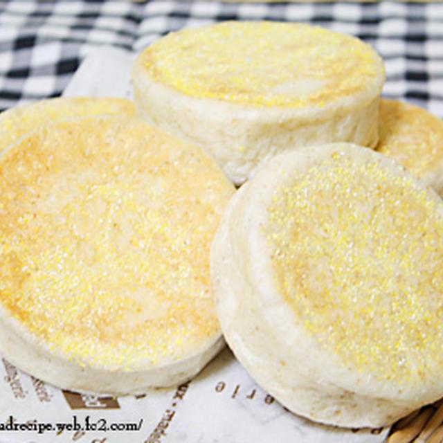 手作りパン イングリッシュマフィン