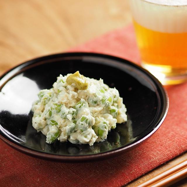 枝豆のクリームチーズ和え 、 『レシピブログ 大人気の家飲みおつまみBEST100』予約開始