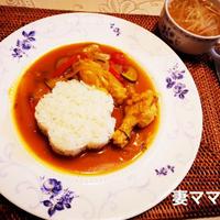 トムヤム風味のチキンカレー煮♪ Tom Yum Chicken Curry
