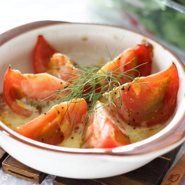 トマトのチーズ焼き &本村美子sanの塩レモンピクルス作レポ