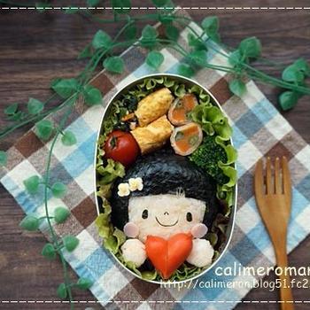 バレンタイン☆ハート抱えた女の子のお弁当