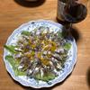 ディル香る太刀魚のカルパッチョ