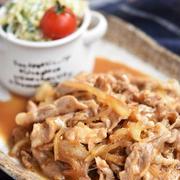 リーズナブルでおいしい!豚こま肉の生姜焼きレシピ