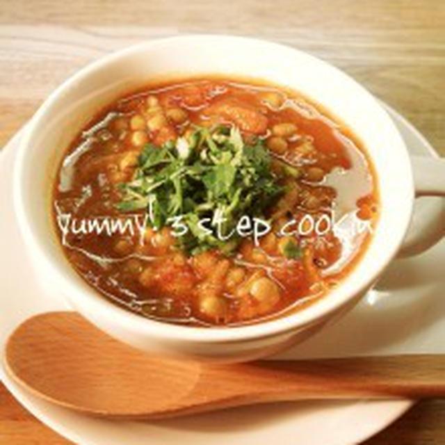 風邪も吹き飛ぶほどにスパイシー!?すっぱくて辛~いインドのスープ、ラッサム。お豆たっぷり版♪