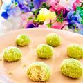 桜葉と抹茶のスノーボールクッキー♡ by Lau Ainaさん