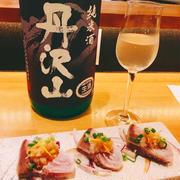 新酒ぞくぞく、ぞくぞくする日本酒処、遊家さん