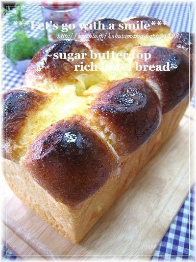 シュガーバタートップのホテル食パン。