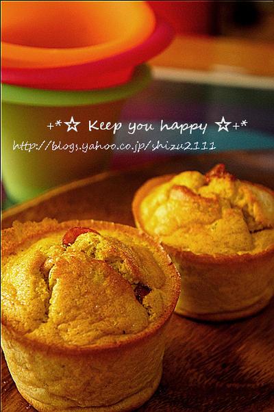 +*ルクエのミニッツケーキでかぼちゃとクランベリーのケーキ+*