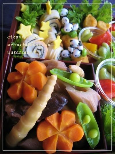 簡単おもてなし弁当☆花人参で彩り煮物