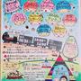10/31(火)今宿ママフェスタvol.3にて出店♪