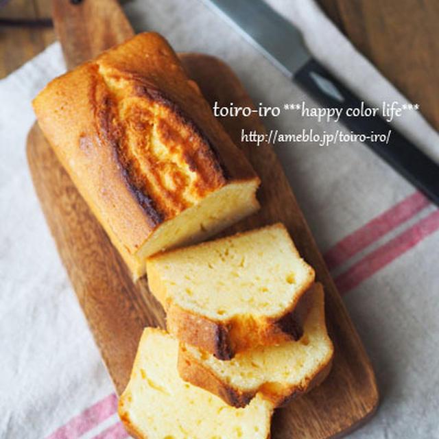 マトファーの型でラムバターケーキ