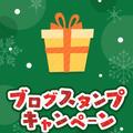 今日は恵比寿から代官山→渋谷→東中野→東十条へ