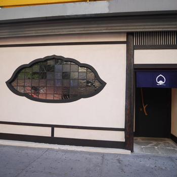 今業界が大注目!サンタモニカ出身のユダヤ系白人が作る京都仕込の本格派割烹の店「渋味」に潜入