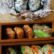 ポテトサラダの卵巻き・チンゲン菜と舞茸の和えもの・・・おっと弁