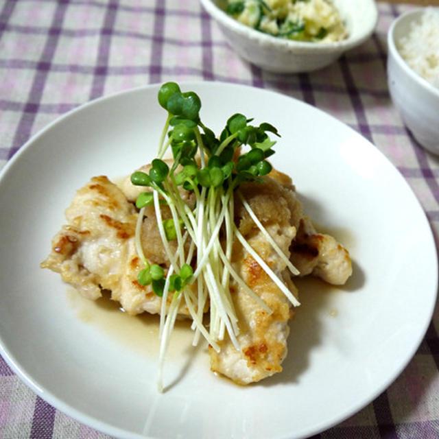 鶏肉のソテー・おろしソース