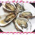 殻つき牡蠣の簡単グリル by kajuさん