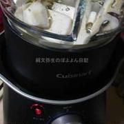 里芋とネギの豆乳ポタージュ クイジナート クッキングブレンダー 加熱ミキサー 和風のポタージュ