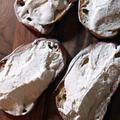 マロンクリームのせパン