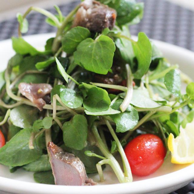簡単持ち寄りレシピ♥ビストロ風砂肝とクレソンのジンジャーサラダ