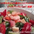 カラフルでとってもマイウー☆アボガド丼 by ジャカランダさん