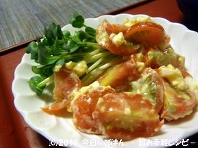 プチトマトとたまごのサラダ マヨネーズで和えるだけ(^_-)-☆